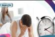 علاج سرعة القذف بالتمارين مجرب
