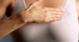 تكبير الثدي بالماء والملح